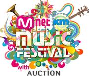 mkmf_logo.jpg